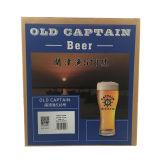 Bier-Brauerei-Fertigkeit-Bier-Gerät 2017 für Getränkealkoholisches bildengerät
