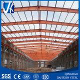 Prefabricated 강철 작업장 강철 구조물 (JHX-M042)