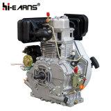 先を細くすることシャフト(HR186FAE)との10 HPのディーゼル機関の電気開始