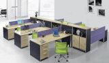 جديدة خشبيّة [بريأيشن] مكتب مركز عمل لأنّ 4 الناس ([سز-وست729])