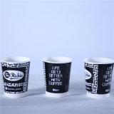 Tire biodegradáveis de parede dupla copos de papel descartável de café