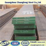 SKH51 / 1.3343 / M2 forgé plaque en acier allié pour outils