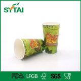 ベストセラーの製品の使い捨て可能な単一の壁のコーヒー紙コップ