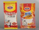 Paquet de nourriture (8)