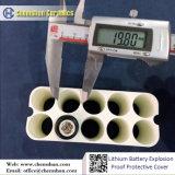 Ceramics著Lipo耐圧防爆電池