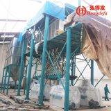 máquina Running do moinho de farinha do milho de 150tpd Kenya