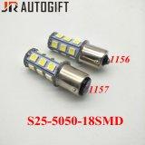 S25 automatico 1156 1157 lampadine del LED 5050 lampadine del segnale di girata 18SMD
