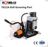"""部分(YG12A)に溝を作る2 """" - 12 """"管"""