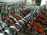12 дюйма складывая рамку электрического Bike/алюминиевого сплава/Bike батареи лития/один велосипед секунды складывая/складывать/Bike/города