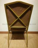 背部デザインの鋼鉄宴会の椅子