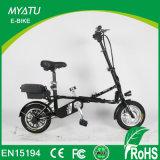 イタリアスペインイギリスのポーランドシンガポールで販売する電気自転車を折る普及した小さいYiso