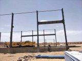 軽い鋼鉄Thin-Walled構造の研修会