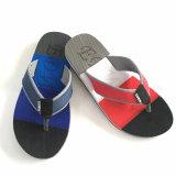 Два цвета EVA Man обувь