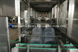 自動Productingびん詰めにされた水注入口機械(QGFシリーズ)