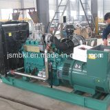 120kw / 150kVA Prime Yuchai Powered Diesel Generator avec Stamford Alternator