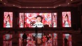 P1.875 Indoor LED Display Indoor Verhuur LED Display