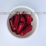 製品の減量のカプセルの食事療法の丸薬を細くするLカルニチン