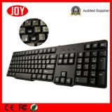 PC Wired Multimedia Chocolate Árabe USB Keyboard Djj318 para Windows