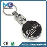 무료 샘플 고품질 사기질 금속 차 Keychain