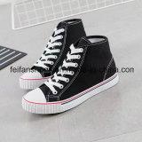 Новые поступления учащихся повседневная обувь Vulcanized1026-04 репродукции обувь (FF)