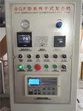 Alta precisión 300m / Min máquina de laminador sin solventes