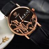 363 Venta caliente Yazole Reloj de señora en piel impermeable reloj de estilo chino de la moda