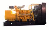 Générateur de gaz 500kw CHP et Cchp Power Plant