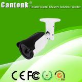 Самая лучшая продавая камера CCTV IP ночного видения иК пули