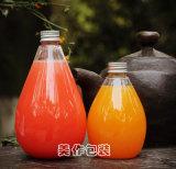 250ml, 260ml, frascos de vidro do suco 270ml para a bebida com tampa do metal