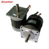 57mm Motor eléctrico DC sin escobillas de maquinaria textil (57AES Series)