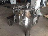 Высокая скорость Psc600nc плоская пластина машины для обогащения методом центрифугирования кокосового масла
