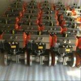 (온-오프) 전기/압축 공기를 넣은 공 벨브 스위치, 통제 벨브 (4~20mA 통제), Q641 압축 공기를 넣은 온-오프 공 벨브 (솔레노이드 벨브, 한계 스위치에)
