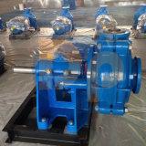 고압 광업 금속에 의하여 일렬로 세워지는 진창 슬러리 펌프