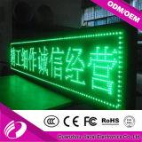 A Rússia Venda quente P10 Sinal LED Monocromático Verde