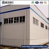 中国構造軽いフレームの鋼鉄工場プレハブの建物