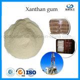 Высокое качество Xanthan Gum косметических классов
