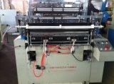 Doppelte Schicht-Plastiktasche, die Maschine (SHXJ-600/800, herstellt)
