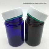 シリンダー形ペット二重層の帽子が付いているプラスチック薬のびんか空の固体楕円形の薬Bottle/100ccの薬瓶