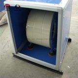 FRP zentrifugaler Ventilator-Schrank für Klimaanlagen-Paket