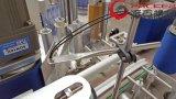 びんの冷たい接着剤の分類機械