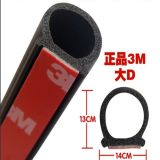 Sello de puerta de caucho a prueba de sonido con 3m de cinta adhesiva
