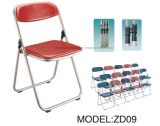 Folding Training Chair Mobilier scolaire Chaise de jardin
