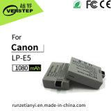 1080mAh Batterie pour appareil photo numérique Canon LP-E5 (EOS 500D'EOS 450D EOS Kiss X3)