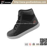 حذاء رياضة جديدة كلاسيكيّة جلد [كسول شو] يبيطر مزاج 20209-2