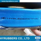 高圧PVC Layflatホース