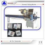 Automatische bildenfüllende Maschine der Dichtungs-Swsf450
