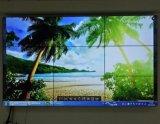 """49/55"""" 3,5 склейки экран высокой четкости на экране Mosaic для ресторана"""