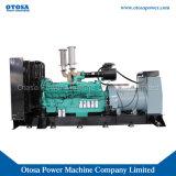 super leise Dieselcer ISO-Zustimmung Kta38-G2a der energien-1000kVA Genset angeschaltene des Motor-Kta38-G2a