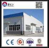 강철 구조물 우루과이 Prefabricated 창고 (BYSS-555)