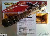 Yt-1108 Pistola/Dispositivo de defensa